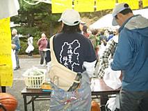 農大祭開催-その2。土塊百年緑永遠