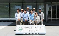 埼玉支部総会が開催される