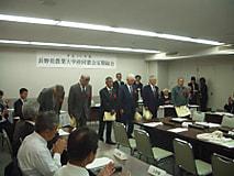 平成30年度農大同窓会定期総会開催