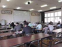 令和3年度長野南支部定期総会が開催されました