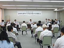 令和2年度長野県農業大学校同窓会定期総会開催