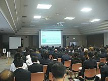 第2回特別公開講座が開催されました