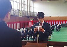 令和元年度卒業式を挙行しました
