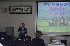 農業法人等合同説明会を開催しました