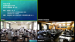 農大特別公開講座第1回開催しました。