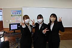関東ブロック実績・意見発表会の報告