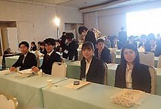 令和元年度関東ブロック農業大学校等実績発表会に出席しました