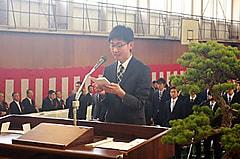 平成31年度入学式が盛大に行われました