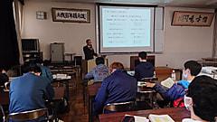 令和2年度 農業経営力養成講座が開催される