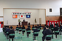入学式が挙行されました